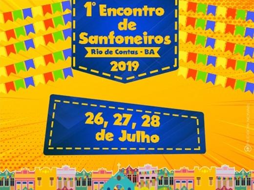 Rio de Contas sediará a primeira edição do Encontro de Sanfoneiros
